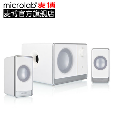 Microlab M-600 Speakers with woofer (2.1)    New